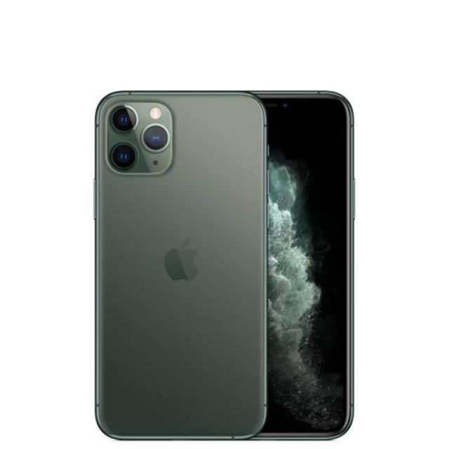 Apple iPhone 11 Pro Max (64GB/Midnight Green) uden abonnement, gratis levering til pakkeshop