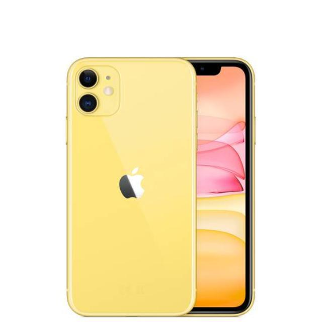 Apple iPhone 11 (256GB/Yellow) uden abonnement, gratis levering til pakkeshop