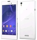 Sony Xperia T3 D5103 4G NFC 8GB (White)