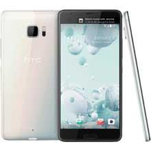 HTC U ultra (64gb) Ice White uden abonnement, gratis levering til pakkeshop