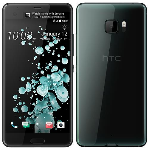 HTC U ultra (64gb) Brilliant Black uden abonnement, gratis levering til pakkeshop