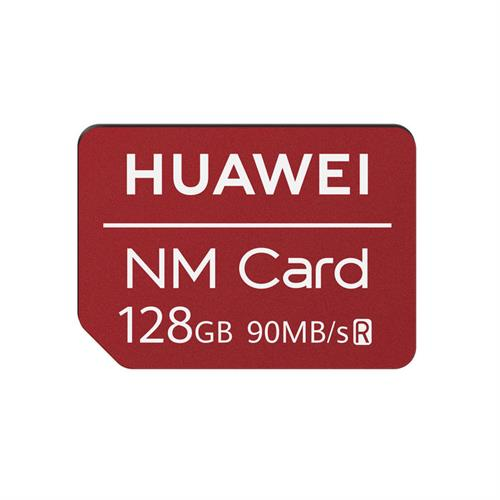 Huawei NM Nano Card 128gb memory card